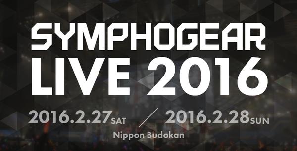 live_h1