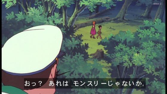 「未来少年コナン」第20話感想 画像 (55)
