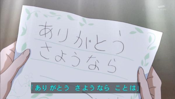 「魔法つかいプリキュア!」第26話 (13)