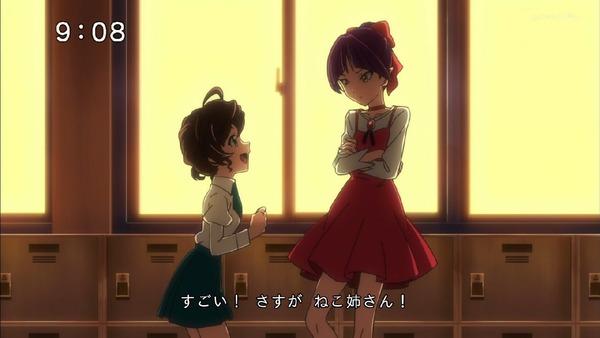 「ゲゲゲの鬼太郎」6期 10話感想  (17)