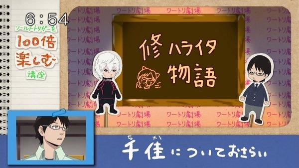 「ワールドトリガー」71話感想 (53)