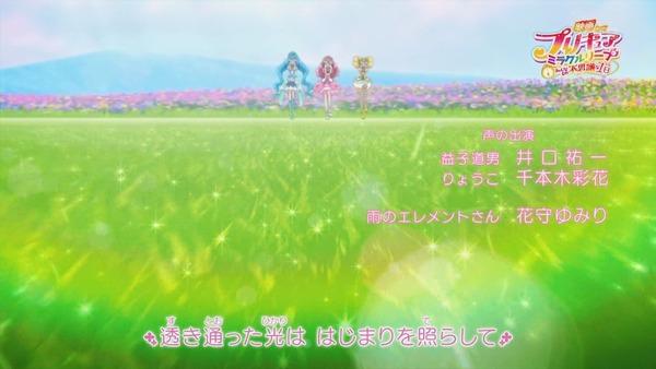 「ヒーリングっど♥プリキュア」7話感想 画像 (73)