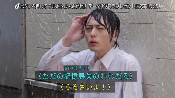 「仮面ライダービルド」2話 (1)