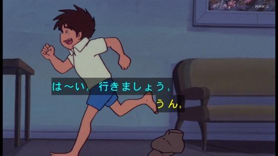 「未来少年コナン」第14話感想  (10)
