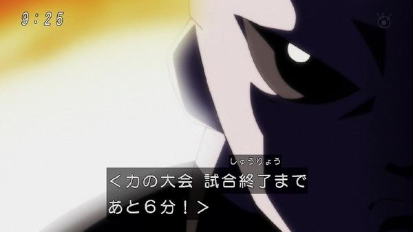 「ドラゴンボール超」124話 (52)