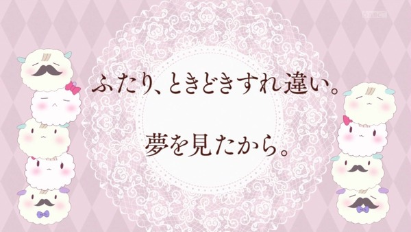 「ベルゼブブ嬢のお気に召すまま。」8話感想 (112)