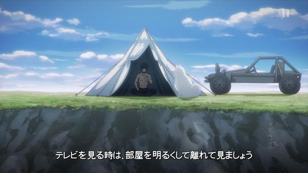 「キノの旅」8話 (2)