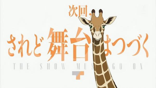 「少女☆歌劇 レヴュースタァライト」9話 (79)