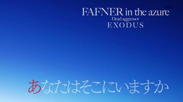 蒼穹のファフナー EXODUS (106)