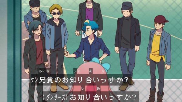 「アイカツフレンズ!」34話感想 (38)