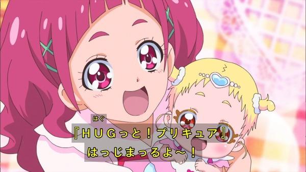 「HUGっと!プリキュア」48話感想 (2)
