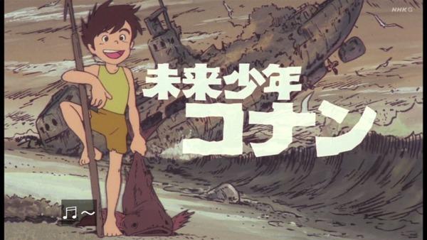 「未来少年コナン」第1話感想 画像 (77)