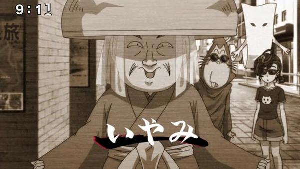 「ゲゲゲの鬼太郎」6期 72話感想 (50)