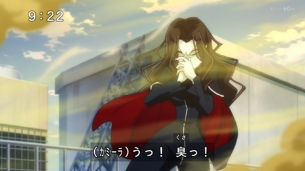 「ゲゲゲの鬼太郎」6期 34話感想  (77)