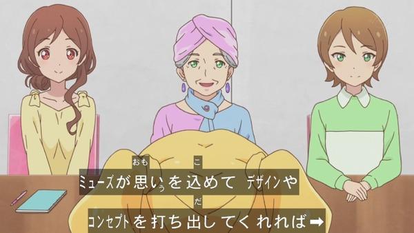 「アイカツスターズ!」第59話 (18)