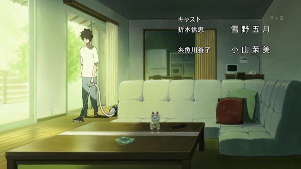 「氷菓」第5話感想 画像  (111)