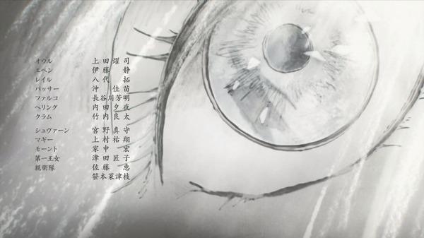 「ACCA13区監察課」9話 (66)