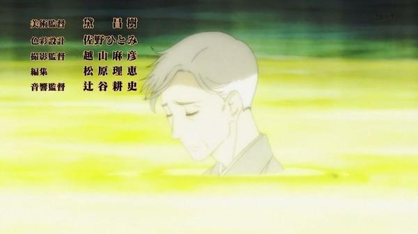 「昭和元禄落語心中 助六再び篇」 (14)