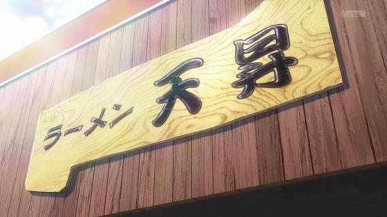「神様になった日」第3話感想 画像 (16)