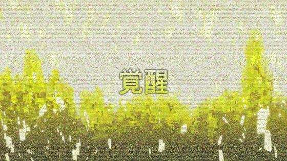 「SAO アリシゼーション」3期 第19話感想 (3)