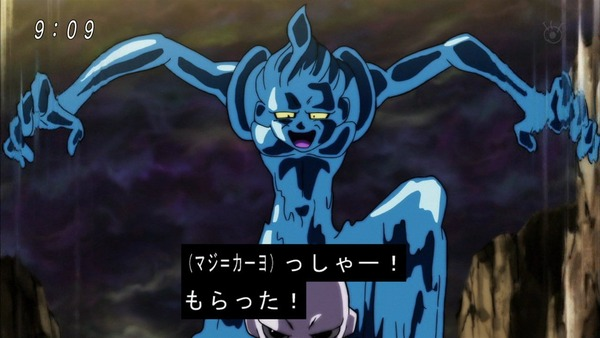 「ドラゴンボール超」107話 (16)
