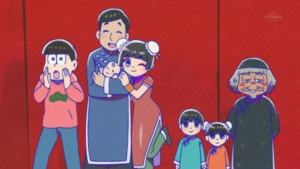 「おそ松さん」22話 (46)
