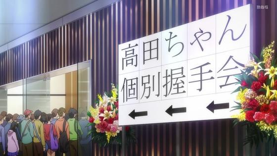 「呪術廻戦」8話感想(実況まとめ)画像 (106)
