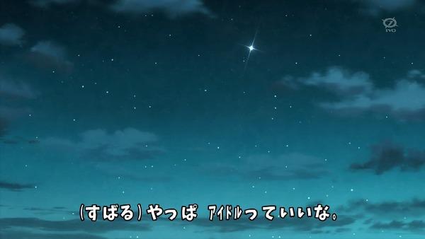 「アイカツスターズ!」第88話 (138)