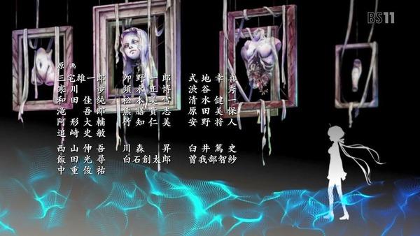 「戦姫絶唱シンフォギア」 (59)