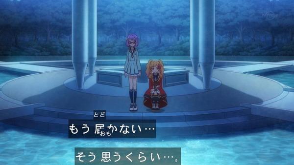 「アイカツスターズ!」第72話 (84)