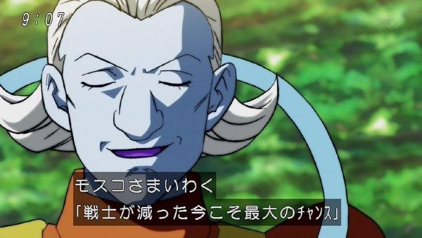 「ドラゴンボール超」120話 (7)