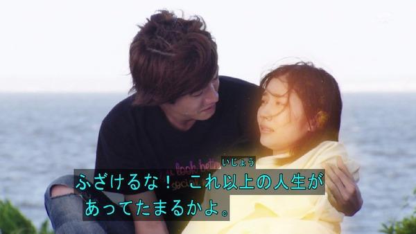 「仮面ライダービルド」2話 (75)