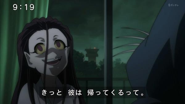 「ゲゲゲの鬼太郎」6期 59話感 (31)