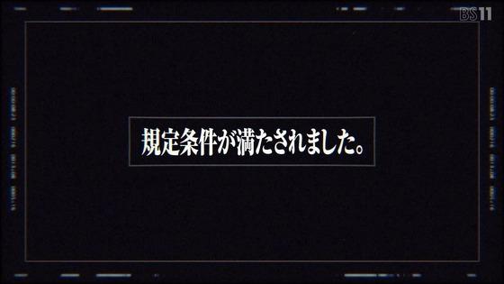 「転生したらスライムだった件」35話(第2期 11話)感想 (11)