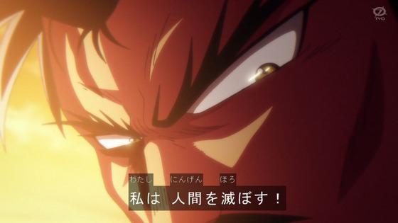 「ダイの大冒険」32話感想 (88)