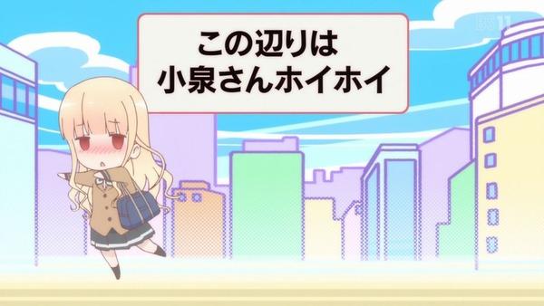 「ラーメン大好き小泉さん」4話 (24)