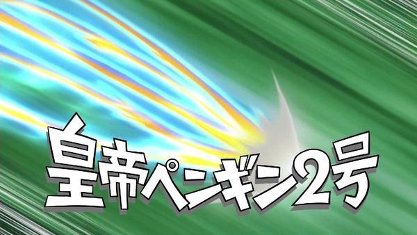 「イナズマイレブン アレスの天秤」9話感想 (23)