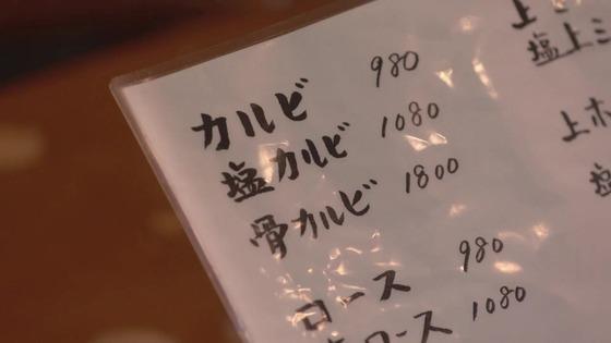「孤独のグルメ」2020大晦日スペシャル感想 (154)