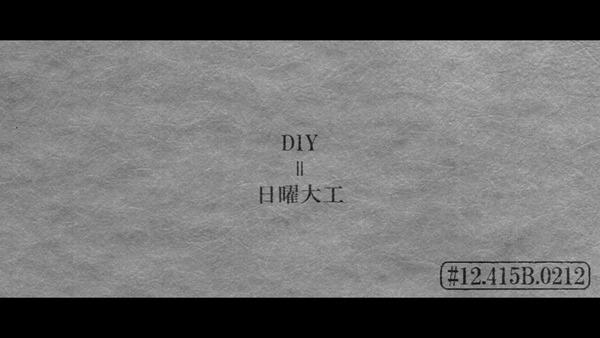 終物語 (38)