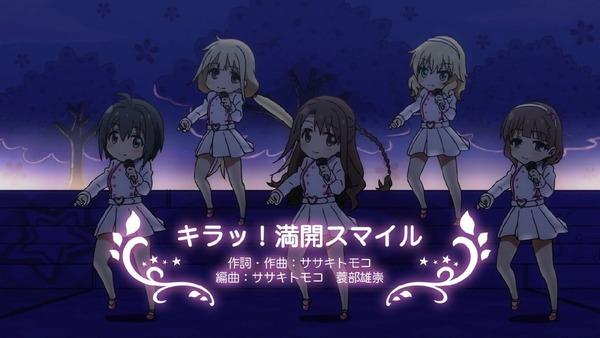 「アイドルマスター シンデレラガールズ劇場」1話 (13)
