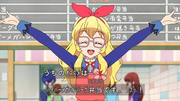 「アイカツオンパレード!」7話感想  (12)