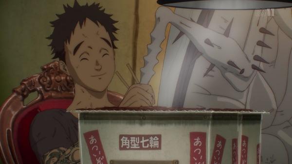「ドロヘドロ」第12話感想 画像 (54)