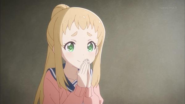 「恋する小惑星」第1話感想 画像 (29)