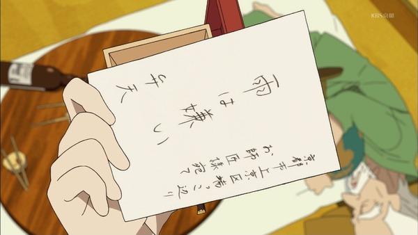 「有頂天家族2」1話 (33)
