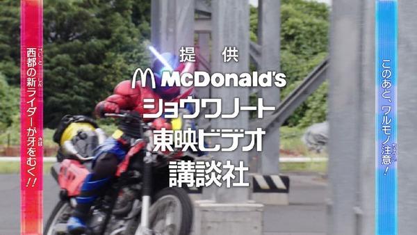 「仮面ライダービルド」23話 (13)