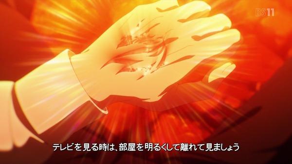 「FateApocrypha」5話 (2)