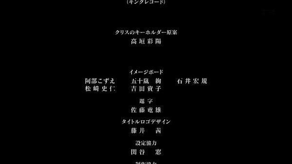 戦姫絶唱シンフォギアGX (130)