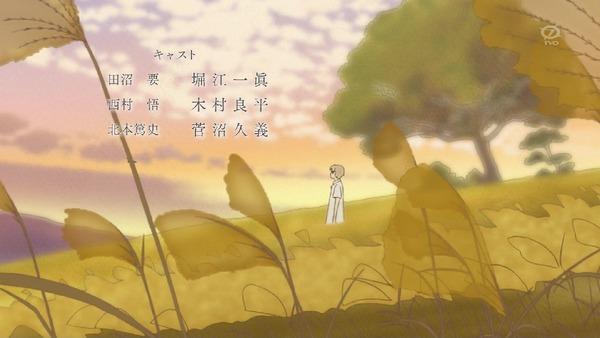 「夏目友人帳 伍」 (45)