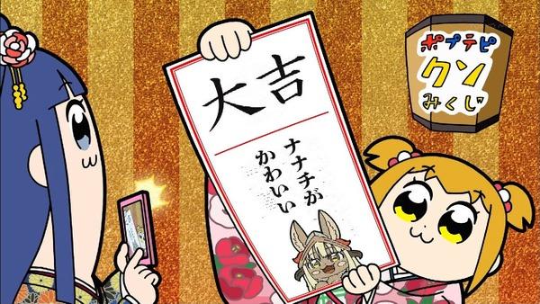 「ポプテピピック」2話感想 もはやアニメですら無い!悪ふざけと開き直りの中でベテランの仕事が光る!!(画像)