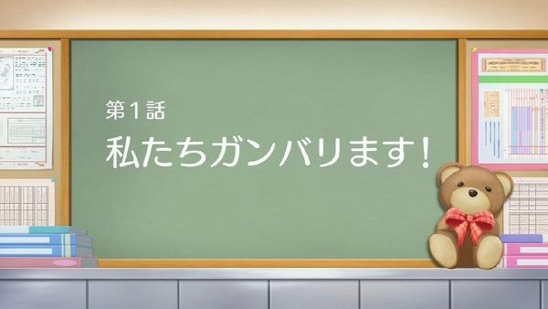 「バトルガール ハイスクール」1話 (9)